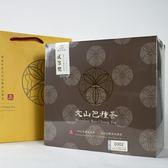 107年冬茶貳等獎新北市包種茶150g*2