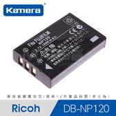 【marsfun火星樂】Kamera 佳美能 DB-43(NP120) 數位相機電池 充電電池 Ricoh 500G G4 相機電池 鋰電池