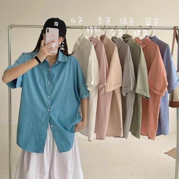 短袖襯衫 三木子自制 夏季設計感小眾白色襯衫復古寬鬆短袖襯衣上衣女士潮 韓國時尚週 免運