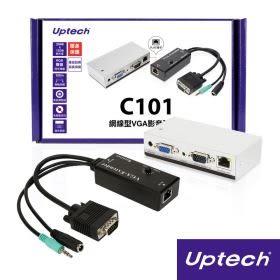 新竹【超人3C】C101 網線型VGA影音延伸器 支援最高解析度可達2048x1536 @ 60Hz‧ 純外接式硬體設計