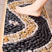 鵝卵石足底按摩墊天然雨花石腳底按摩墊坐墊指壓板足底按摩墊家用