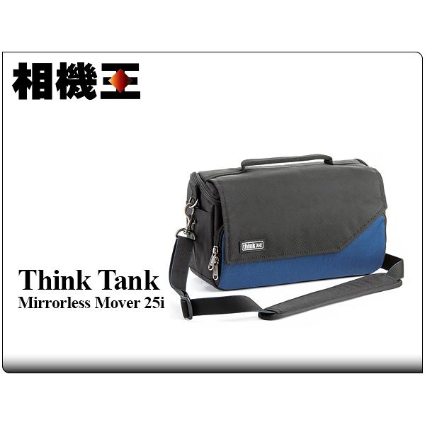 ★相機王★Think Tank Mirrorless Mover 25i 藍色 類單眼相機包