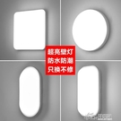 壁燈過道防水陽台走廊樓道墻壁燈臥室浴室l...