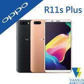【贈原廠皮套+立架+集線器】OPPO R11s Plus 6.43 吋 6G/64G 雙卡 智慧型手機【葳訊數位生活館】
