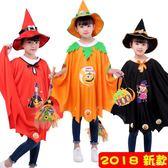 萬圣節兒童披風 女童服裝魔法師巫婆斗蓬套裝南瓜披風 BF11236【旅行者】