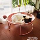 吊籃貓窩四季通用夏季貓床寵物床貓咪窩網紅幼貓可拆洗深度睡眠窩 ATF 夏季狂歡