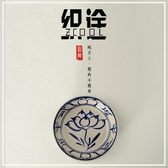 超豐國際特色手繪荷花陶瓷盤子 菜盤圓盤深盤湯盤粗陶盤子