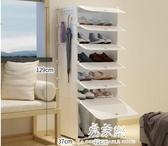 簡易塑膠鞋櫃防塵多層實木組裝收納省空間家用經濟型多功能鞋架子YYJ 易家樂