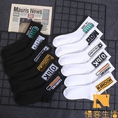 中筒襪子男士高幫素色長襪男透氣潮流運動籃球夏季【慢客生活】