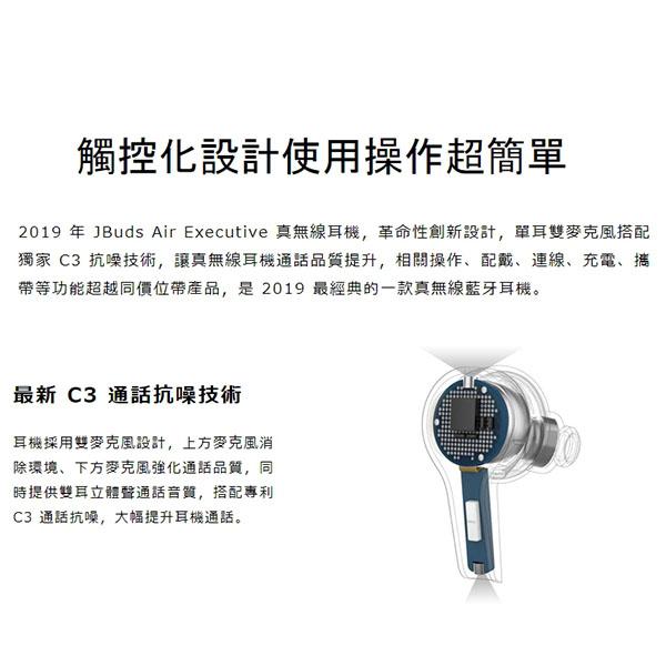 【愛拉風台中真無線耳機專賣】 商務款JLab JBuds Air Executive 真無線首選 皮格充電盒 通話抗噪 現貨