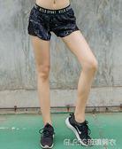 內襯防走光速乾馬拉鬆網眼三分褲跑步健身短褲女秋    琉璃美衣