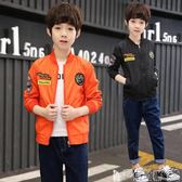 兒童運動外套 男童夾克衫外套中大童男孩上衣運動休閒夾克衫 寶貝計畫