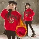 女童外套 紅色加絨衛衣打底衫冬裝2020新款兒童加厚中大童洋氣保暖上衣【新年禮物】