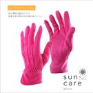 瑪榭 UV對策止滑防曬手套 HG-72901