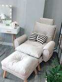 懶人單人沙發陽台休閒椅小戶型折疊沙發臥室房間小沙發椅床邊躺椅 8號店WJ