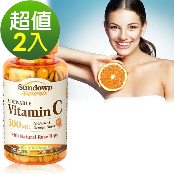 《Sundown日落恩賜》美妍維生素C-500口含錠(100錠/瓶)2入組