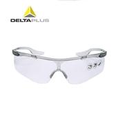 騎車透明防霧機車車戶外運動輕便防護眼鏡