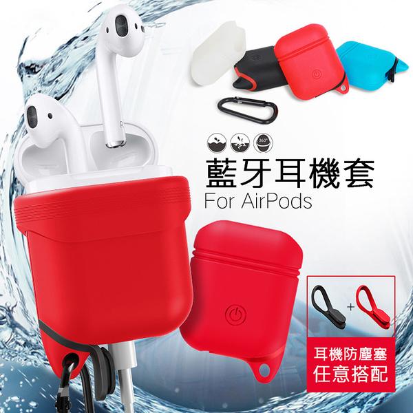 C-KU Airpods耳機盒保護套 矽膠套(帶掛勾)