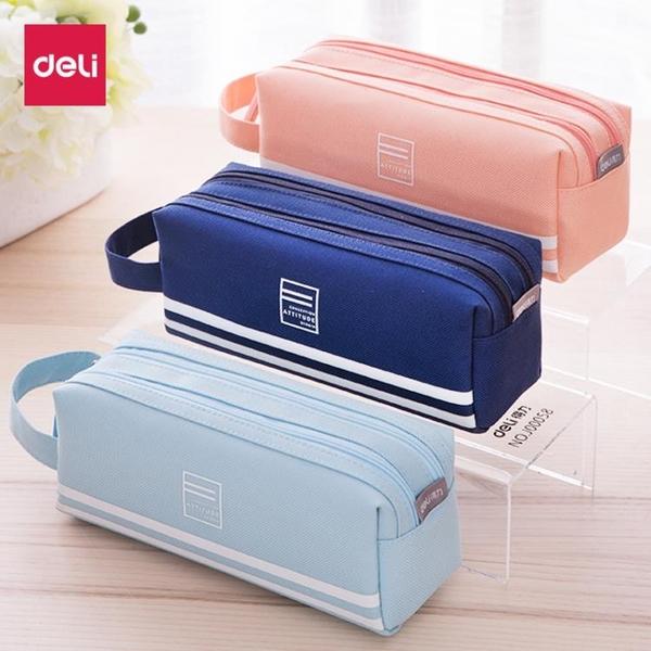 大容量筆袋小學生文具袋男孩女生韓國初中生可愛筆盒簡約高中生鉛筆袋包 黛尼時尚精品