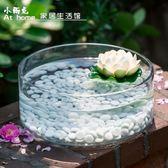 玻璃花瓶 創意魚缸圓形桌面水培荷花缸 烏龜缸玻璃魚缸客廳擺件igo 茱莉亞嚴選
