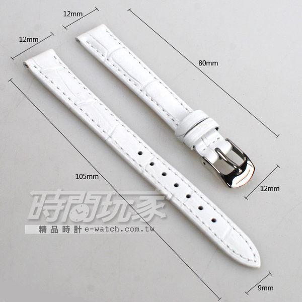 12mm錶帶 真皮錶帶 白色 錶帶 RE白竹12