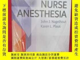 二手書博民逛書店Nurse罕見Anesthesia, 5e (大16開,硬精裝)