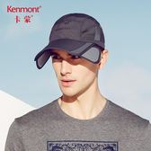 太陽帽男帽子夏天棒球帽鴨舌帽戶外爬山運動遮陽防曬防紫外線速干