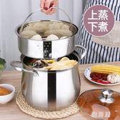 湯鍋不銹鋼家用加厚鍋復底燃氣電磁爐通用煲湯鍋大容量 YC403【雅居屋】