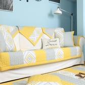 四季通用全棉沙發墊布藝客廳家用現代簡約防滑真皮坐墊子套罩巾冬