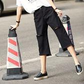 2018春夏女士寬鬆七分闊腿褲牛仔褲破洞直筒休閒韓版高腰黑色潮 小巨蛋之家