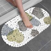 浴室防滑墊洗澡淋浴衛生間腳墊家用墊手間地墊【極簡生活】