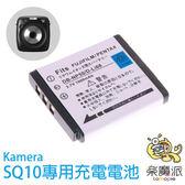 『樂魔派』Kamera NP50 可充電 鋰電池 (單入) 適用 富士 Instant Square SQ10 電池 單顆販售