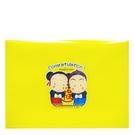 【活動10元】HFPWP 黃色福娃文件袋 台灣製 CC230-3