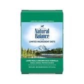 ◆MIX米克斯◆美國NB.Natural Balance羊肉糙米全犬低敏配方【小型犬4.5磅】