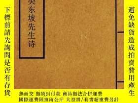 二手書博民逛書店Being罕見and Time. Revised and with a Foreword by Dennis J.