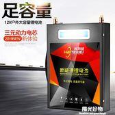 大容量鋰電池鋰電池12v大容超輕戶外大功率蓄電池60ah100動力新款鋰電瓶大容量 NMS陽光好物