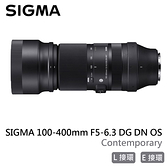 Sigma 100-400mm F5-6.3 DG DN OS Contemporary sony E 三年保固 恆伸公司貨