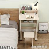 實用-簡約現代行動電腦桌兒童學生單人寢室小書桌子家用床邊臥室寫字台QM  維娜斯精品屋