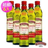 【西班牙BORGES百格仕】中味橄欖油6入組 (500ml/瓶)