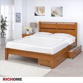 【RICHOME】BE231+DR198《艾得雙人床架附雙抽屜》臥室   房間   起居室