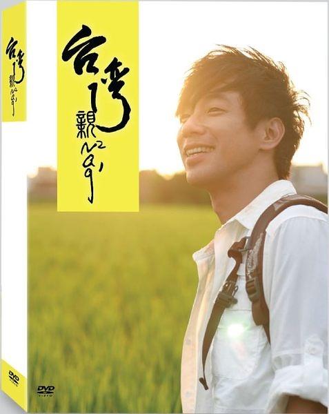【停看聽音響唱片】【DVD】台灣親Nag、Nag、