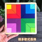 兒童成人老人立體方塊拼圖拼板兒童益智積木幼兒園教玩具禮物