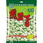 旺旺煎豆子 160G【愛買】