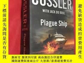 二手書博民逛書店瘟疫船Plague罕見shipY187698 DuBrul Ja