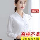 白襯衫女長袖職業正裝V領棉襯衣修身顯瘦工裝工作服韓版百搭 快速出貨