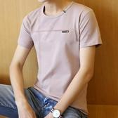 男士短袖t恤夏季青少年圓領半袖體桖潮流男裝上衣服打底潮流純棉K 露露日記