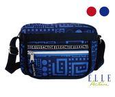 Backbager 背包族【ELLE Active】復古風系列 斜背包/側背包  紅色/藍色