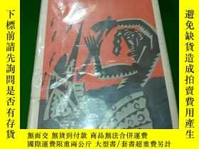 二手書博民逛書店YASHAR罕見KEMAL THE SEA CROSSED FI