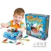 親子互動釣魚桌面遊戲整人咬嘴鯊魚小心摸魚摸到鯊  小明同學