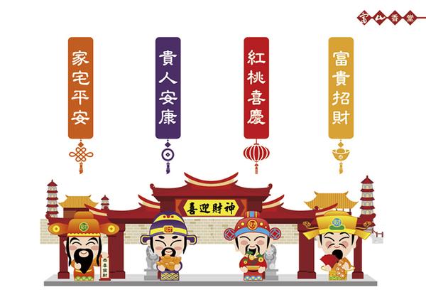 【富山香堂】招財開運拜拜香 尺3 _8入組  線香//香氛// //薰香//焚香供佛//